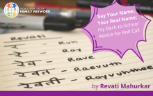 Say Your Name, Your Real Name: my Back-to-School Advice for Roll Call
